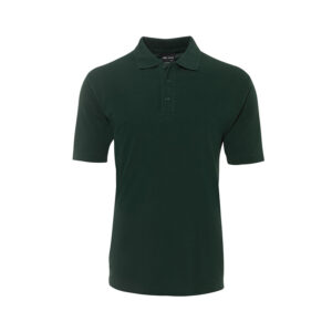 Duo Polo Forest Green - Red Roo Australia